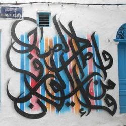 spraycan-calligraphy-graffiti-art-middle-east-26.jpeg